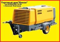 Аренда, услуги компрессора. Отбойные молотки., в Нижнем Новгороде