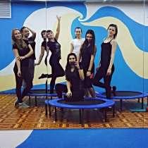 Фитнес - клуб, в Кемерове