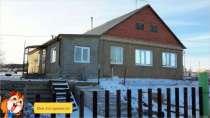 Продам дом, не дорого, срочно, обмен, в г.Степногорск