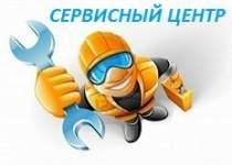 Ремонт стабилизаторов напряжения, в Новокузнецке