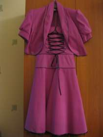 Платье и болеро, в Ханты-Мансийске