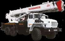 Автомобильные краны КС-55732 ЧЕЛЯБИНЕЦ - новый., в Москве