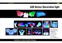 Предлагаем светодиодную декоративную мебель и атрибуты интер, в Владивостоке