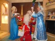 Дед Мороз и Снегурочка на дом, в Дзержинске