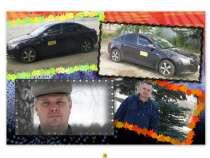 автоинструктор в Челябинске, в Челябинске