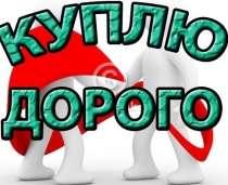 Куплю тельферы, электро-тельферы, в Екатеринбурге