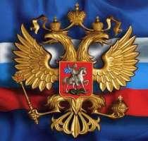 Продам ООО с нулевым балансом, в Новосибирске