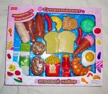 Продукты,  игровой набор 23 штуки для игры в супермаркет, в Москве