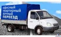 транспорт грузчики разнорабочие, в Нижнем Новгороде