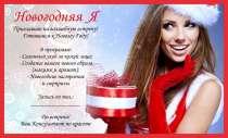 Подарки к любым праздникам, в Воронеже