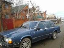 Продам автомобиль VOLVO 740, в Краснодаре