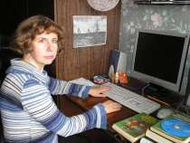 Ищу работу в массовке, в Москве