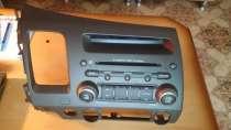 Продаю штатное Головное устройство для Honda Civic 4D, в Москве