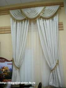 Готовые шторы, портьеры, подушки, текстиль для интерьера, в Москве