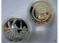 монета серебряная, в Владивостоке