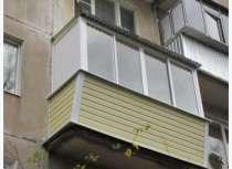 Остекление балконов и лоджий, в Москве