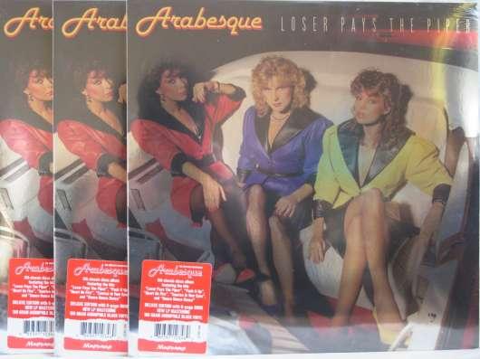 Arabesque Friday Night Запечатанные винил пластинки LP в Москве Фото 5