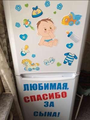 Магниты на машину или холодильник в Санкт-Петербурге Фото 2