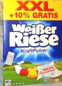 Товары из Германии(бытовая химия)