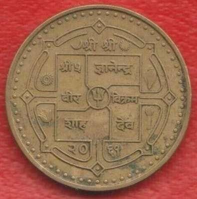 Непал 1 рупия 2004 г.