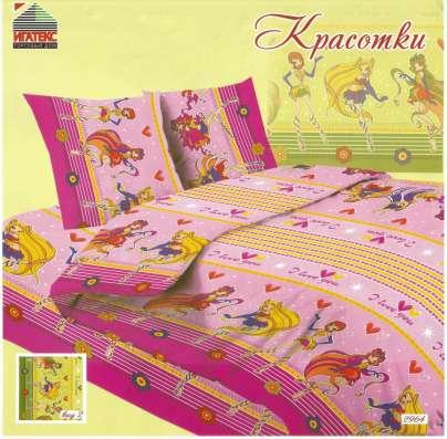 Постельное белье новое (Иваново)