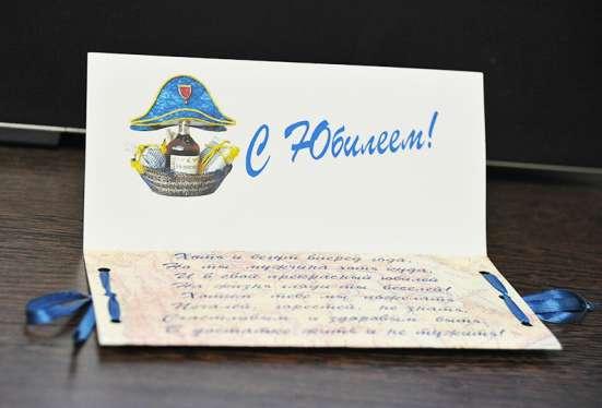 Изготовим наклейки для юбилеев, свадеб, праздник-в в Коврове