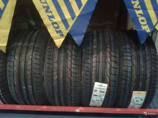Новые Dunlop 225 50 R17 Sport Maxx RT MFS 94Y
