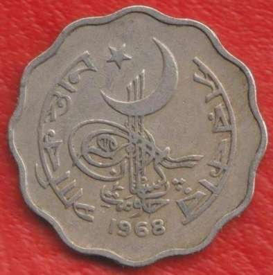 Пакистан 10 пайс 1968 г.