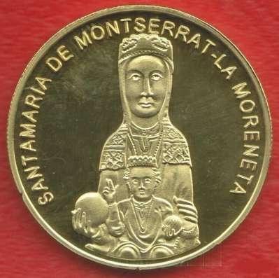 Испания Жетон Монастырь Святой Божьей Матери