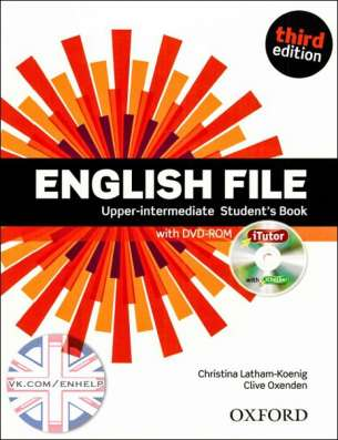 Куплю English ffile Upper 3 rd edition