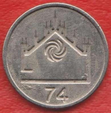 Жетон 74