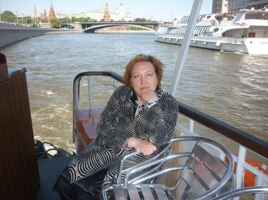 Таня, 46 лет, хочет познакомиться в Москве Фото 1