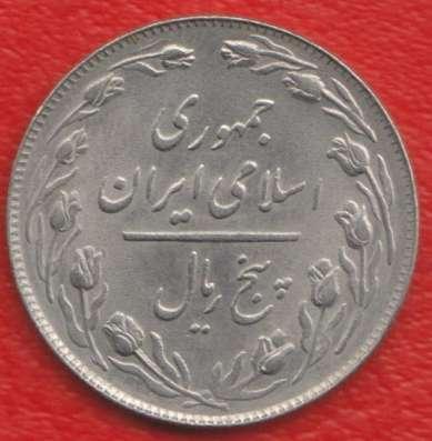 Иран 5 риал 1980 г. в Орле Фото 1