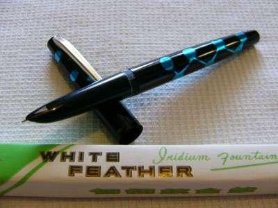 Ручка с золотым пером