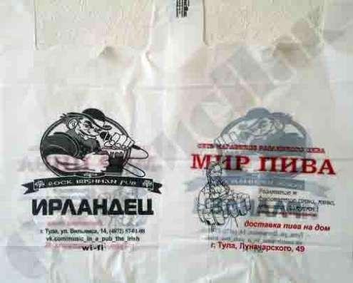 Производство пакетов с логотипом в Туле Фото 1
