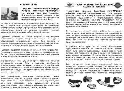 Антиварикозные наколенники-гетры в Санкт-Петербурге Фото 1