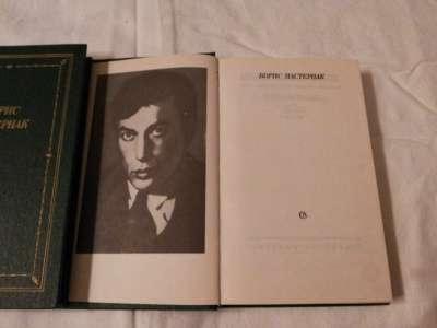 Борис Пастернак. Стих-ия и поэмы в 2 том