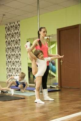Желающим заниматься гимнастикой в Екатеринбурге Фото 1