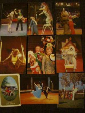 Календарики Цирк, 47 шт. в Краснодаре Фото 4