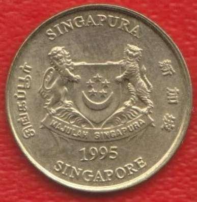 Сингапур 5 центов 1995 г. в Орле Фото 1