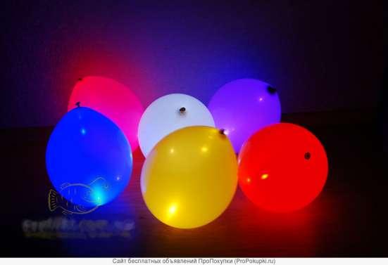 Светящиеся шары RGB для праздников в Краснодаре Фото 3