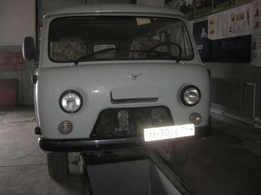 Продам УАЗ-22069