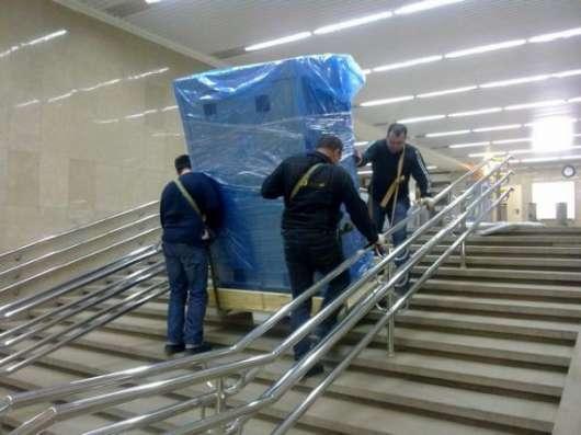 Организация переездов квартир, офисов, магазинов - услуги грузчиков - от 150 руб.час