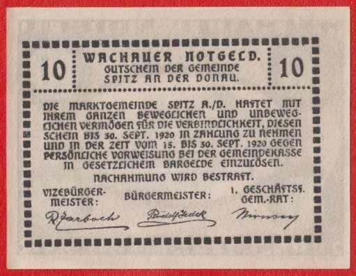 Австрия Дюрнштейн нотгельд 10 геллеров 1920 г. в Орле Фото 1