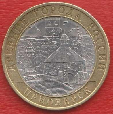 10 рублей 2008 СПМД Древние города Приозерск