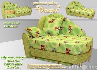 Детские диванчики