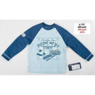 Детскую одежду MMdadak Польша -30% -50% в г. Нефтекамск Фото 3