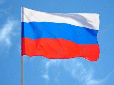 Флаг РФ размер 90*135см, шелк