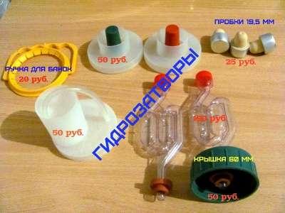 Бутыли 22, 15, 10, 5, 4.5, 3, 2, 1 литр в Волгодонске Фото 3