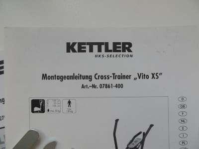 тренажер Kettler